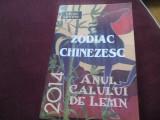 VICKI LEVINE - ZODIAC CHINEZESC 2014