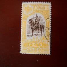1906 EXPOZITIA GENERALA VAL 2, 50 LEI UZAT - Timbre Romania, Stampilat