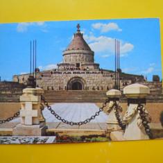 HOPCT 22980 MARASESTI /MAUSOLEUL EROILOR -JUD VRANCEA -CIRCULATA - Carte Postala Moldova dupa 1918, Printata