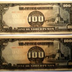 15. FILIPINE WWII OCUPATIE JAPONEZA 2X100 PESOS ND 1944 AUNC SERII CONSECUTIVE - bancnota asia
