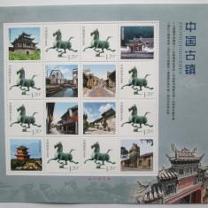 TIMBRE CHINA-BLOC MNH, Nestampilat
