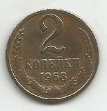 RUSIA URSS  2  COPEICI  KOPEICI  KOPEIKI  1968  [2]    livrare in cartonas, Europa, Alama