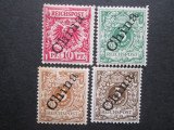 TIMBRE GERMANIA OFIC IN CHINA SET MLH/MNH, Nestampilat
