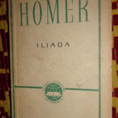 Iliada traducere G.Murnu an 1959/474pag- Homer
