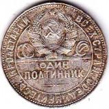Rusia URSS poltinnik 50 kopeks copeici 1924 argint 10 grame puritate 900/1000, Asia