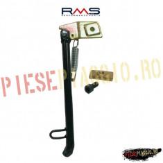 Cric lateral Typhoon/NRG/Storm PP Cod Produs: 121630050RM - Cabluri Moto