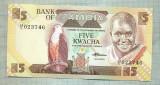 A 690 BANCNOTA-ZAMBIA - 5 KWACHA -ANUL1980-88 -SERIA 023746 -starea care se vede
