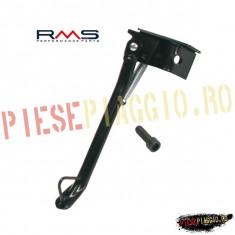 Cric lateral MBK Nitro PP Cod Produs: 121630150RM - Cabluri Moto
