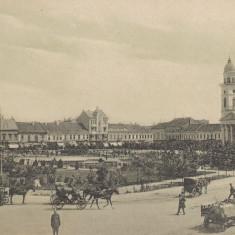 SATU MARE, PIATA BRATIANU, TRASURI, CARUTE, BICICLETE, ANIMATIE - Carte Postala Maramures dupa 1918, Necirculata, Printata