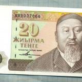 A 711 BANCNOTA-KAZAKHSTAN -20 TENGE -ANUL1993 -SERIA5037066-starea care se vede