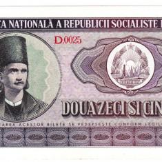 3.Bancnota 25 lei 1966, UNC - Bancnota romaneasca