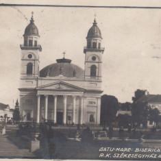 SATU MARE, BISERICA CU PARCUL, CIRCULATA IULIE 1928 - Carte Postala Maramures dupa 1918, Printata