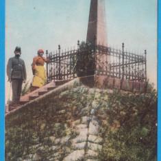 CARTE POSTALA CIRCULATA - ARAD - VESZTOHELY - 1917 - TIMBRU 5 FILLER - Carte Postala Crisana 1904-1918, Fotografie