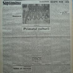 Cuvantul, ziar legionar, 15 Mai 1933, articole Mihail Sebastian, Perpessicius