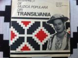 Interpreti de muzica populara din Transilvania disc vinyl lp muzica folclor, VINIL, electrecord