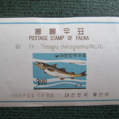 TIMBRE CHINA FAUNA MNH