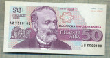 A 751 BANCNOTA-BULGARIA - 50 LEVA -ANUL1992-SERIA5500180-starea care se vede