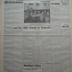Cuvantul , ziar legionar , 21 Mai 1933 , articole Nae Ionescu , Ion calugaru