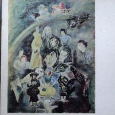 Margareta Sterian, Epozitie retrospectiva, Bucuresti 1977, cu dedicatie - Pictor roman