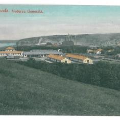 1236 - Dobrogea, CERNAVODA - old postcard - unused - Carte Postala Dobrogea 1904-1918, Necirculata, Printata