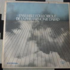 Ansamblul folcloric al filarmonicii din Arad disc vinyl lp Muzica Populara electrecord, VINIL