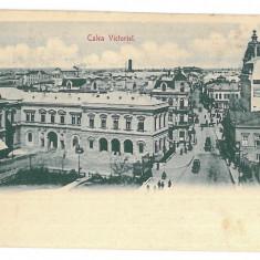 1085 - BUCURESTI, Victoriei Ave. - old postcard - used - 1903 - Carte Postala Muntenia pana la 1904, Circulata, Printata