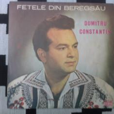 Dumitru constantin fetele din beregsau disc vinyl lp Muzica Populara electrecord banat, VINIL