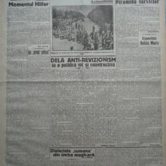 Cuvantul, ziar legionar, 20 Mai 1933, articole Mihail Sebastian, Perpessicius