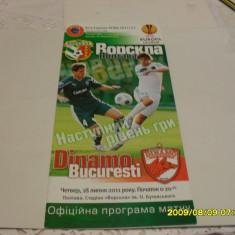 Program Vorskla Poltava - Dinamo - Program meci
