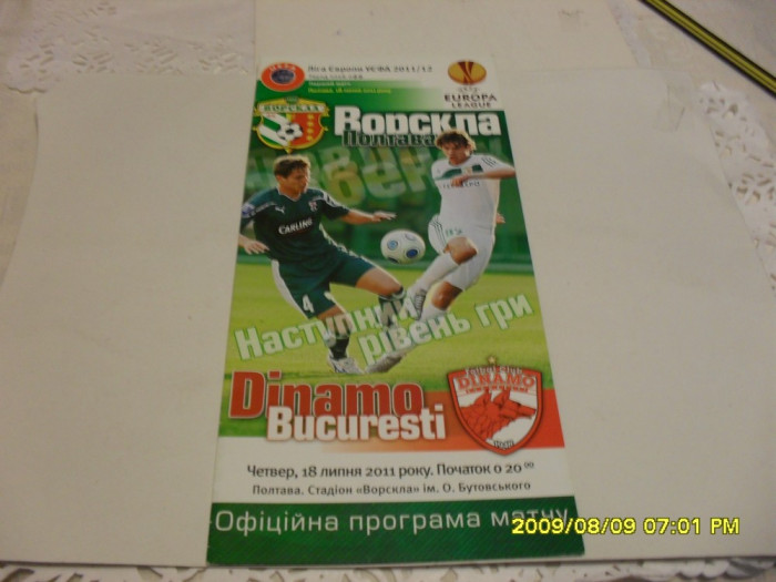 program    Vorskla Poltava  -  Dinamo
