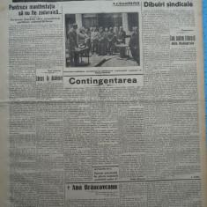 Cuvantul, ziar legionar, 25 Mai 1933, articole Nae Ionescu, Perpessicius