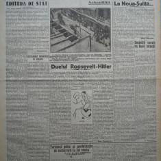 Cuvantul, ziar legionar, 19 Mai 1933, articole Mihail Sebastian, Perpessicius