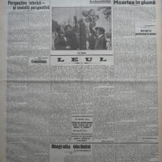 Cuvantul, ziar legionar, 18 Mai 1933, articole Nae Ionescu, Perpessicius