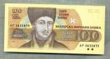 A 752 BANCNOTA-BULGARIA - 100 LEVA -ANUL1991-SERIA3632875 -starea care se vede