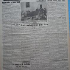 Cuvantul , ziar legionar , 31 Mai , 1933 , articole Mihail Sebastian , Racoveanu