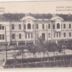 Bnk cp Turda - Spitalul judetean - necirculata interbelica - Carte Postala Transilvania dupa 1918, Printata