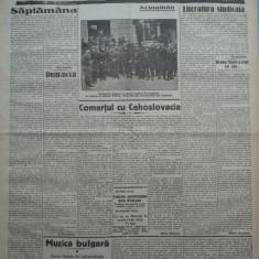 Cuvantul, ziar legionar, 29 Mai, 1933, articole Mihail Sebastian, Racoveanu