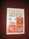 Cartea tehnicianului dentar- Constantin I.Gaucan - Vol.1