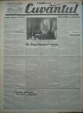 Cuvantul , ziar legionar , 16 Iunie 1933 , artic. Mihail Sebastian , Racoveanu