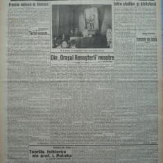 Cuvantul, ziar legionar, 16 Iunie 1933, artic. Mihail Sebastian, Racoveanu