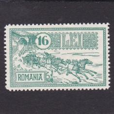 ROMANIA 1932, LP 103-30 ANI DE LA INAUGURAREA PALATULUI CFR, MNH, LOT 1 RO - Timbre Romania, Nestampilat
