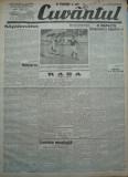 Cuvantul , ziar legionar ,12 Iunie 1933 , artic. Mihail Sebastian , Perpessicius