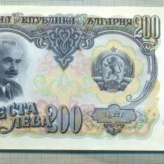 A 803 BANCNOTA-BULGARIA- 200 LEVA -ANUL1951-SERIA148837-starea care se vede