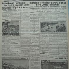 Cuvantul, ziar legionar, 13 Iunie 1933, editie speciala, Cupa Balcanica