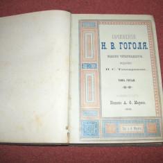 Gogol - Opere - Vol. V - limba rusa (1898) - Carte veche