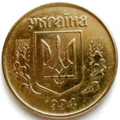 UCRAINA, 50 KOPEICI 1994, BRONZ DIAMETRU 23mm, Europa