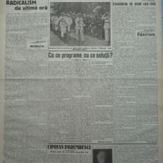 Cuvantul , ziar legionar , 17 Iunie 1933 , artic. Nae Ionescu , Paul Sterian