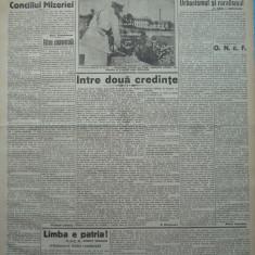 Cuvantul, ziar legionar, 14 Iunie 1933, artic. Mihail Sebastian, Racoveanu