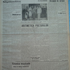 Cuvantul , ziar legionar , 19 Iunie 1933 ,artic. Mihail Sebastian , Perpessicius