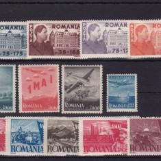 ROMANIA 1945, LP 166, FUNDATIA CAROL SI ROMANIA 1947, LP 217, SERII MNH - Timbre Romania, Nestampilat